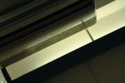 Torreclima - Consejos para el mantenimiento del aire acondicionado