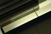 Torreclima - Consejos aire acondicionado
