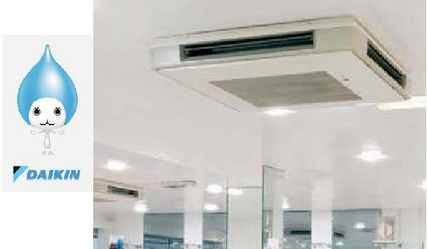 Cassette vistos de daikin no necesitan falso techo for Comparativa aire acondicionado daikin mitsubishi
